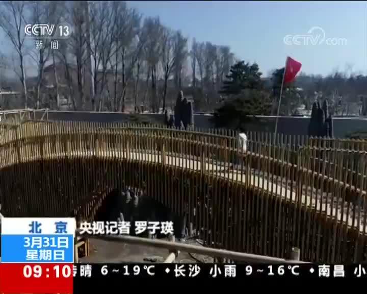 [视频]走近魅力世园会·丹麦大师园 1088根楠竹打造中国山水画