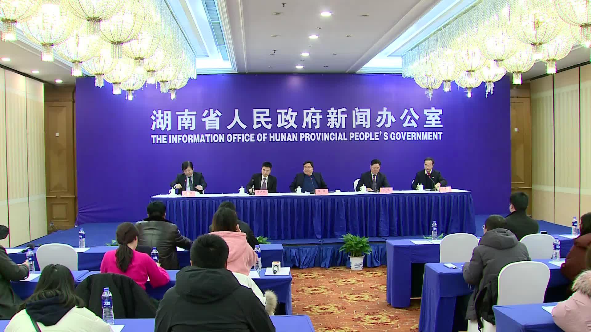 【全程回放】2018年全省民营经济发展情况新闻发布会