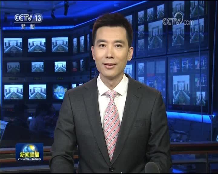 [视频]人民日报社论:办好人民满意的教育