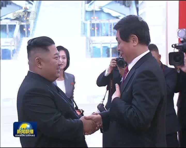 [视频]栗战书与金正恩再次会见并出席朝鲜为中国党政代表团举行的欢迎活动