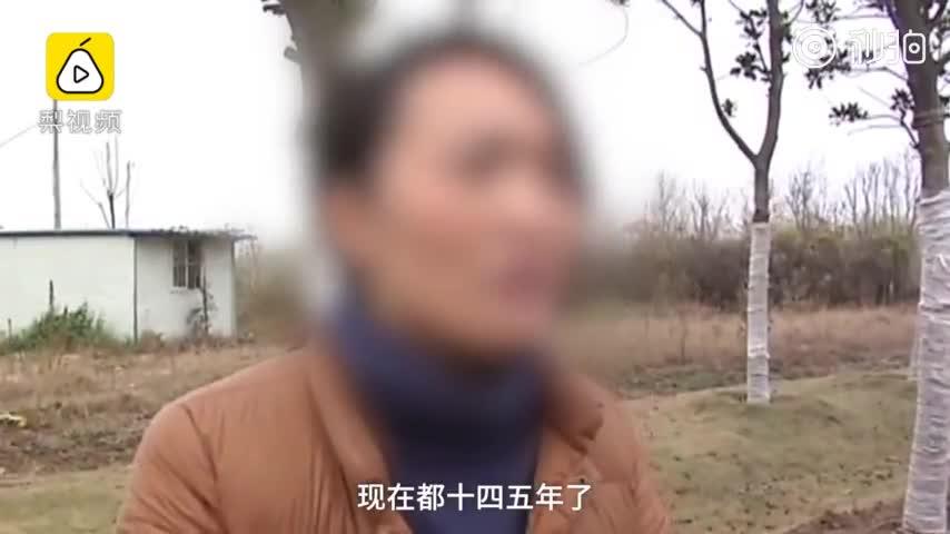 [视频]女子结婚15年,结婚证上不是丈夫而是他!