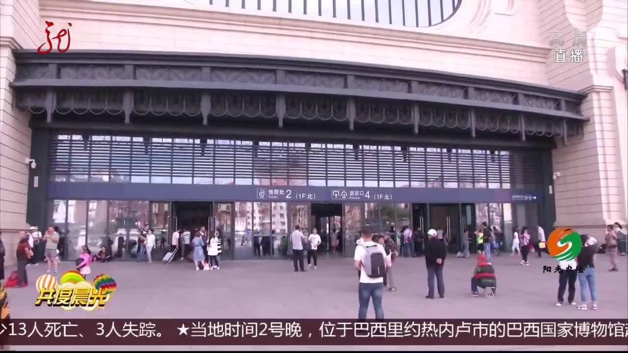 """[视频]Z111次列车上的""""高级病房"""""""