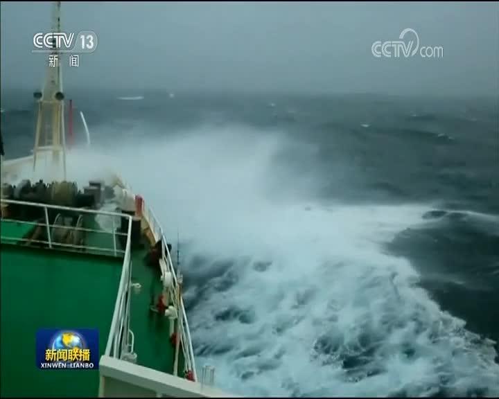 [视频]青岛:依托海洋 打造海洋科技新蓝谷