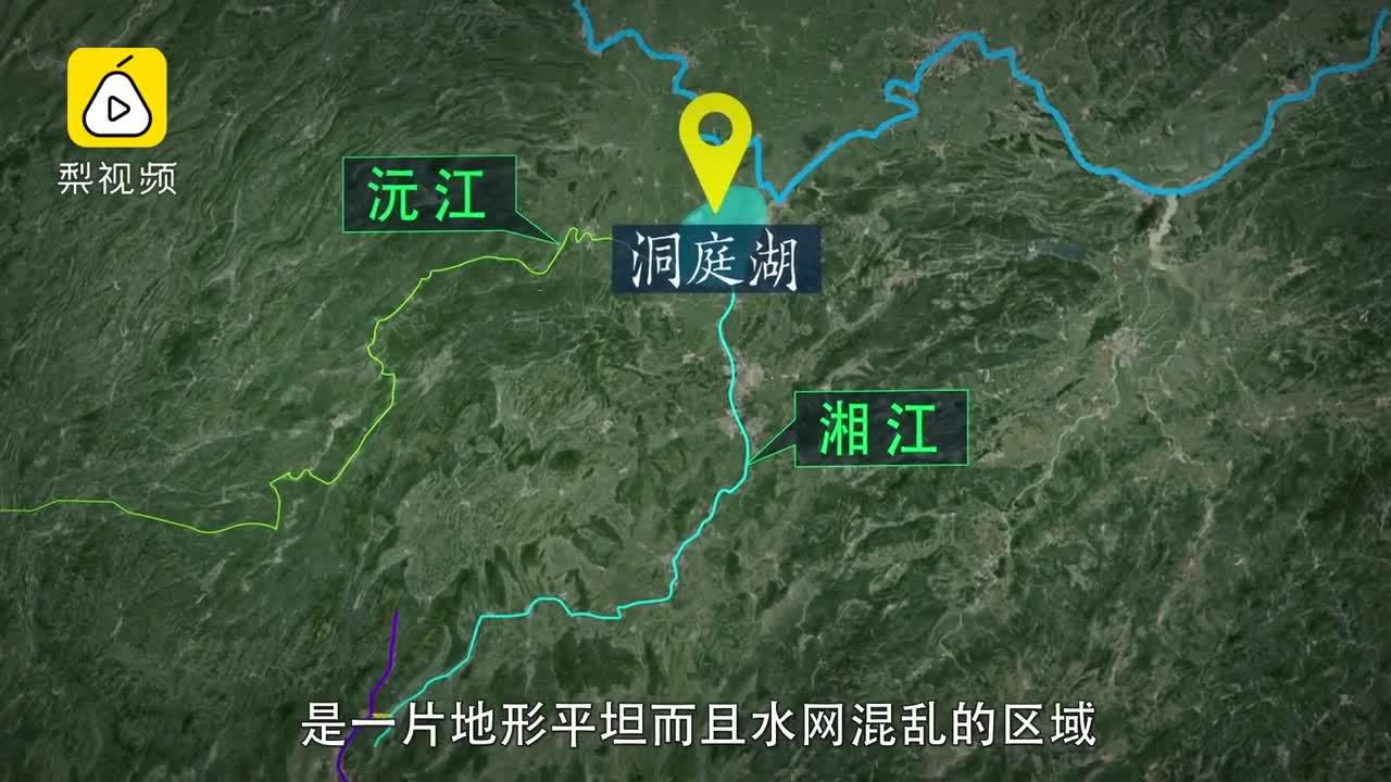 [视频]湖南湖北为何分家?