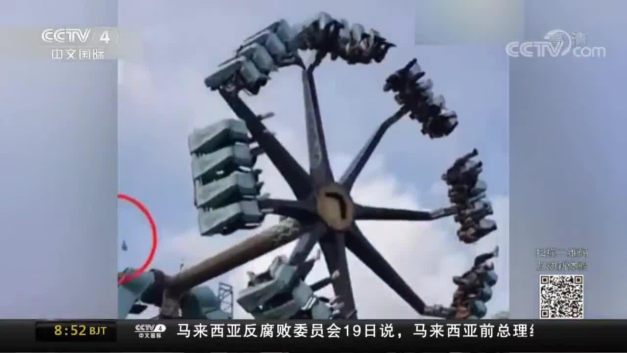 [视频]英国:游乐设施零件飞出 吓坏游客