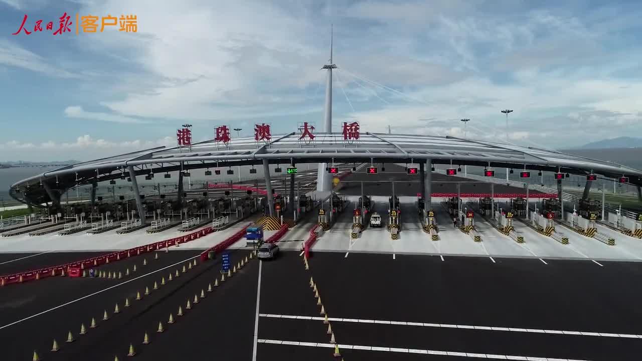 [视频]震撼航拍来了!你好,港珠澳大桥!
