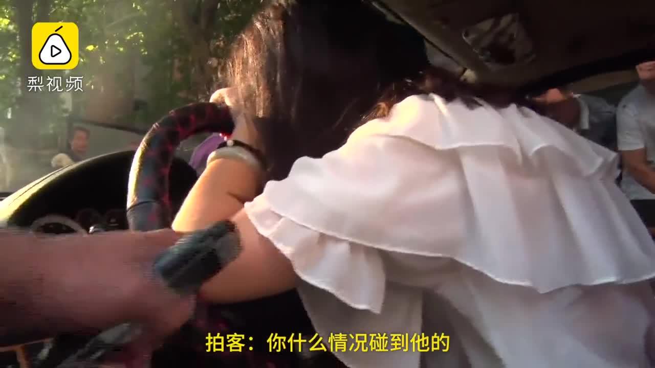 [视频]女司机撞伤老人 头埋方向盘大哭:不要告诉爸爸