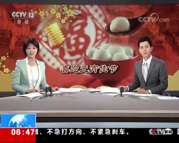 [视频]夜游紫禁城 故宫94年来首开夜场
