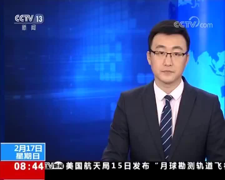 """[视频]新疆伊犁 危急时刻""""短袖哥""""寒冬勇救男童"""