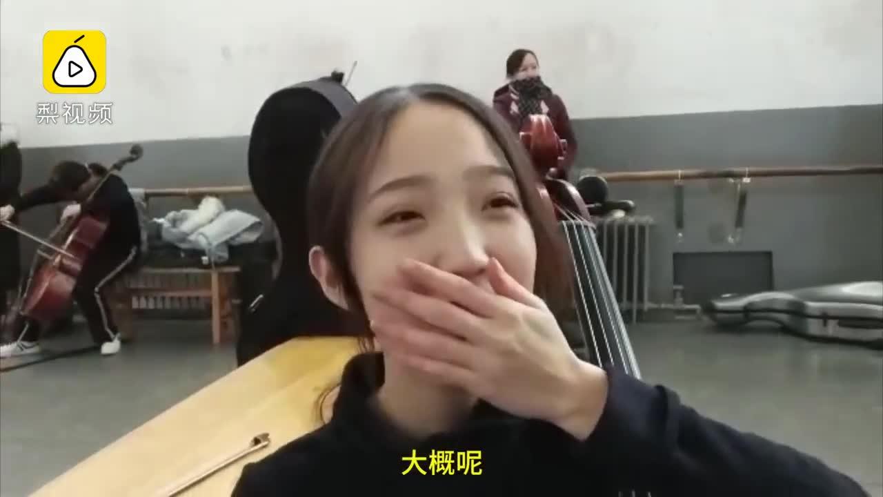 [视频]1节课千元,艺考生学琴14年花百万