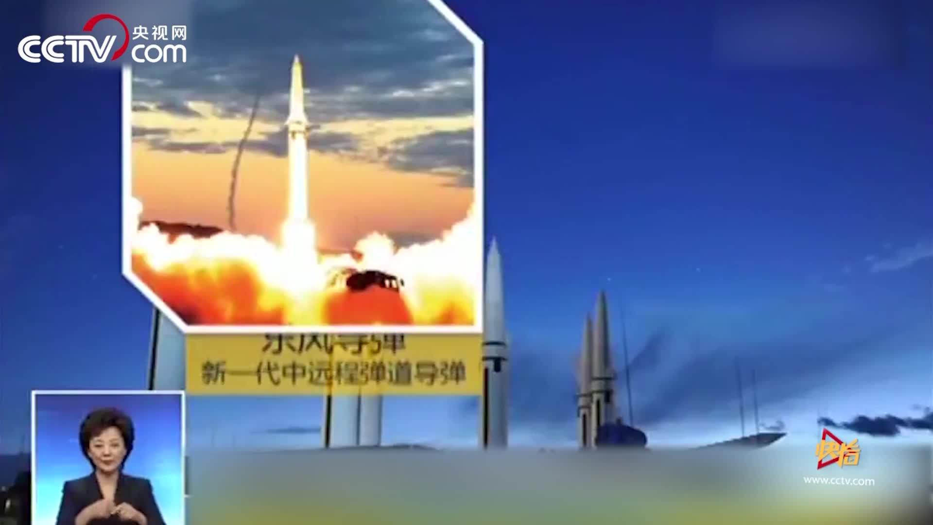 [视频]朱广权播报火箭军官微开通:中国最强快递上线