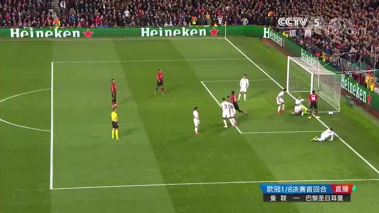 [视频]欧冠:曼联首回合主场0-2巴黎 姆巴佩破门博格巴染红