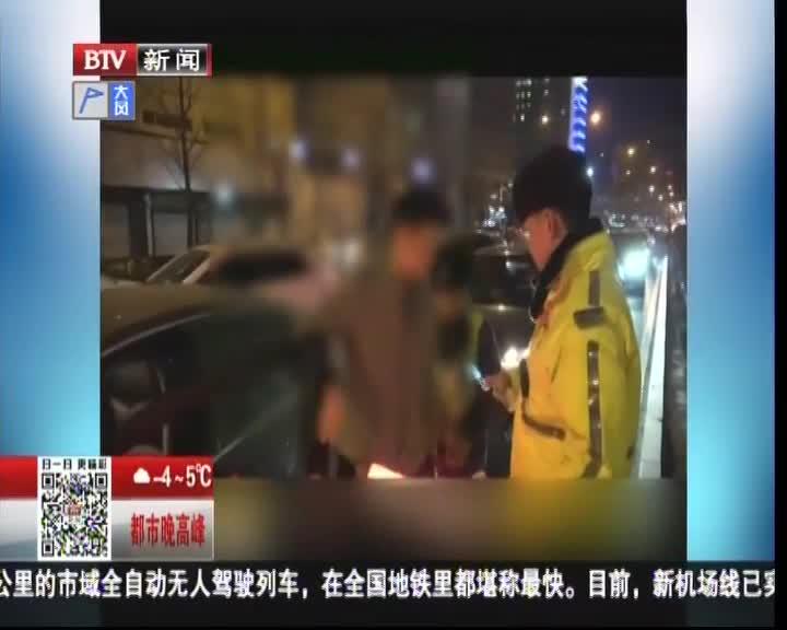 [视频]春节临近查酒驾 谨防隔顿酒误事
