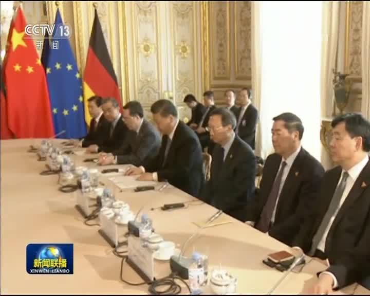 [视频]习近平会见德国总理