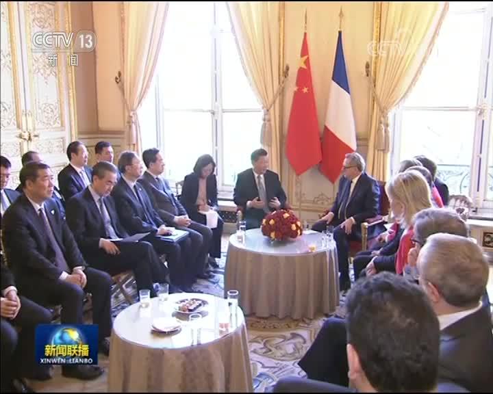 [视频]习近平会见法国国民议会议长
