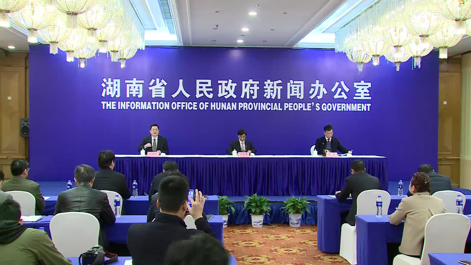 【全程回放】解读2019年省委1号文件新闻发布会