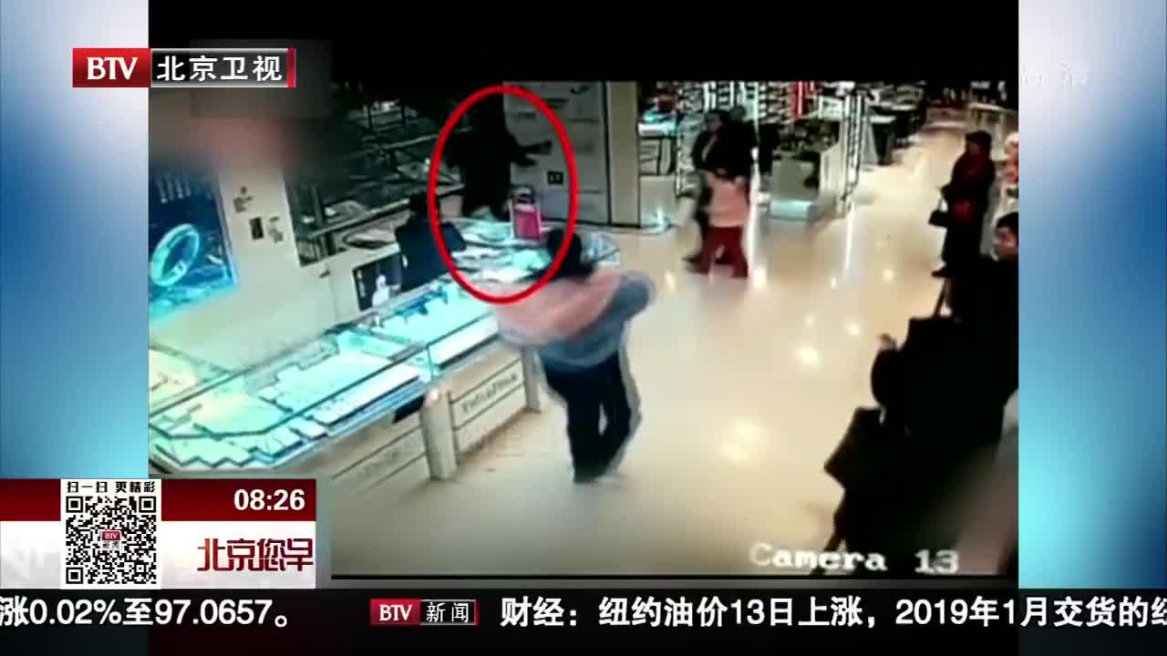 [视频]不应忽视的公共安全:试衣镜倒下砸中6岁女童 重伤身亡