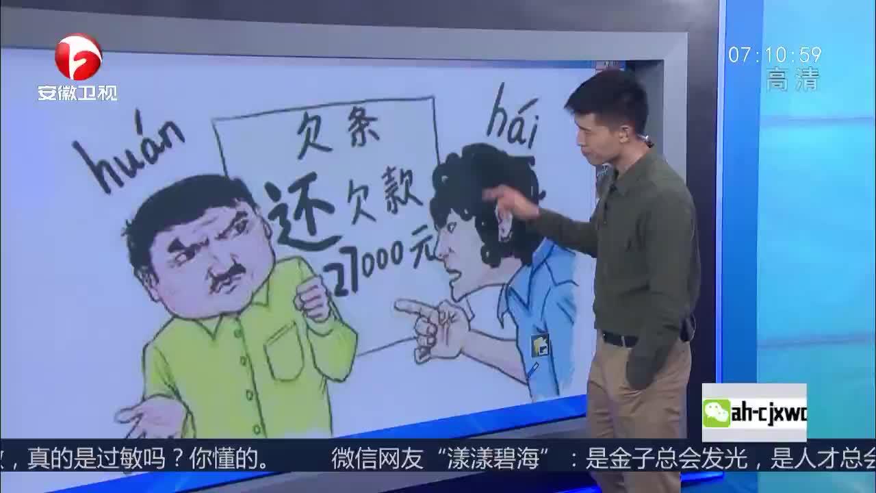 [视频]21年前民警资助贫困学生500元 如今他成为教师致谢恩人