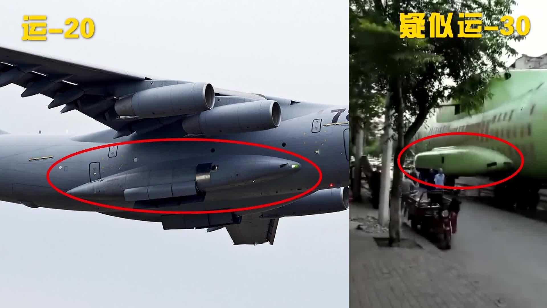 [视频]神秘运输机现身闹市外形奇特疑似运-30