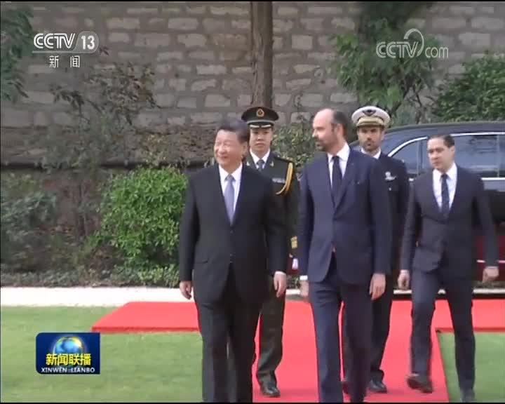 [视频]习近平会见法国总理