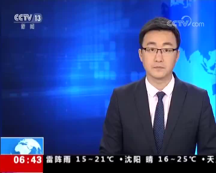 [视频]新疆喀什 伽师县发生5.5级地震