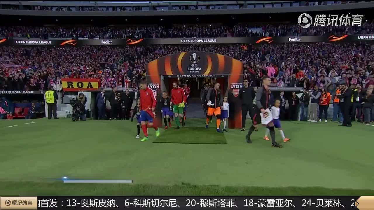 [视频]欧联杯:马竞总分2-1淘汰阿森纳 科斯塔一剑封喉