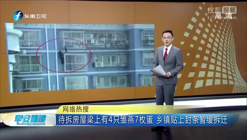 [视频]中国版蜘蛛侠!两岁幼童头部被卡 退伍军人徒手爬五楼营救