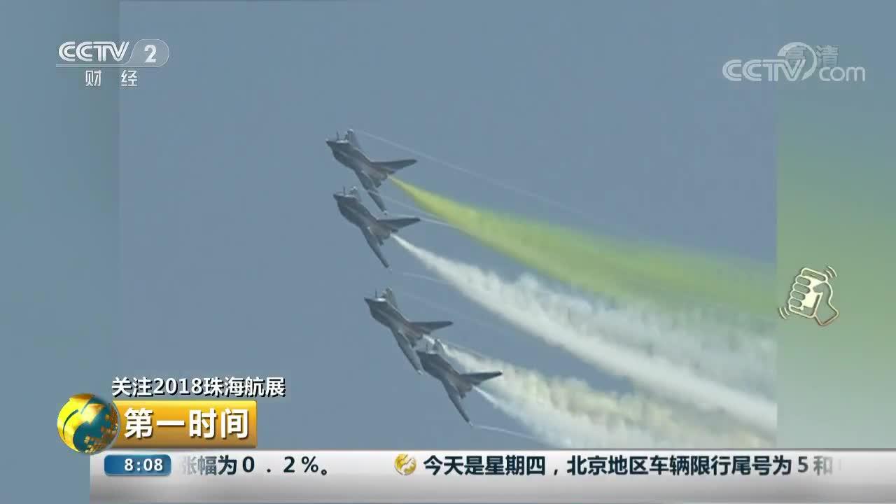 """[视频]关注2018珠海航展 """"八一""""飞行表演队炫舞蓝天"""
