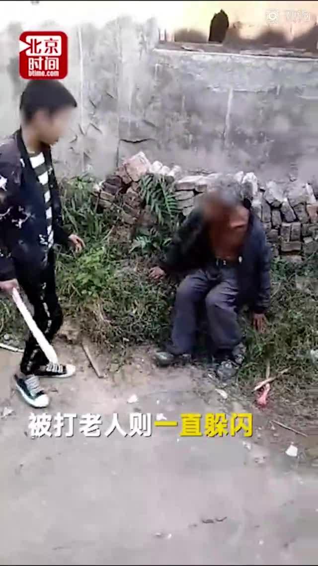 [视频]5名中学生为找刺激殴打拾荒智障老人 警方:系未成年不予处罚,已批评教育