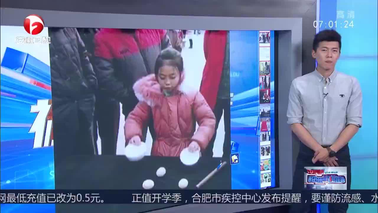 [视频]小女孩技艺娴熟 变魔术惊艳全场