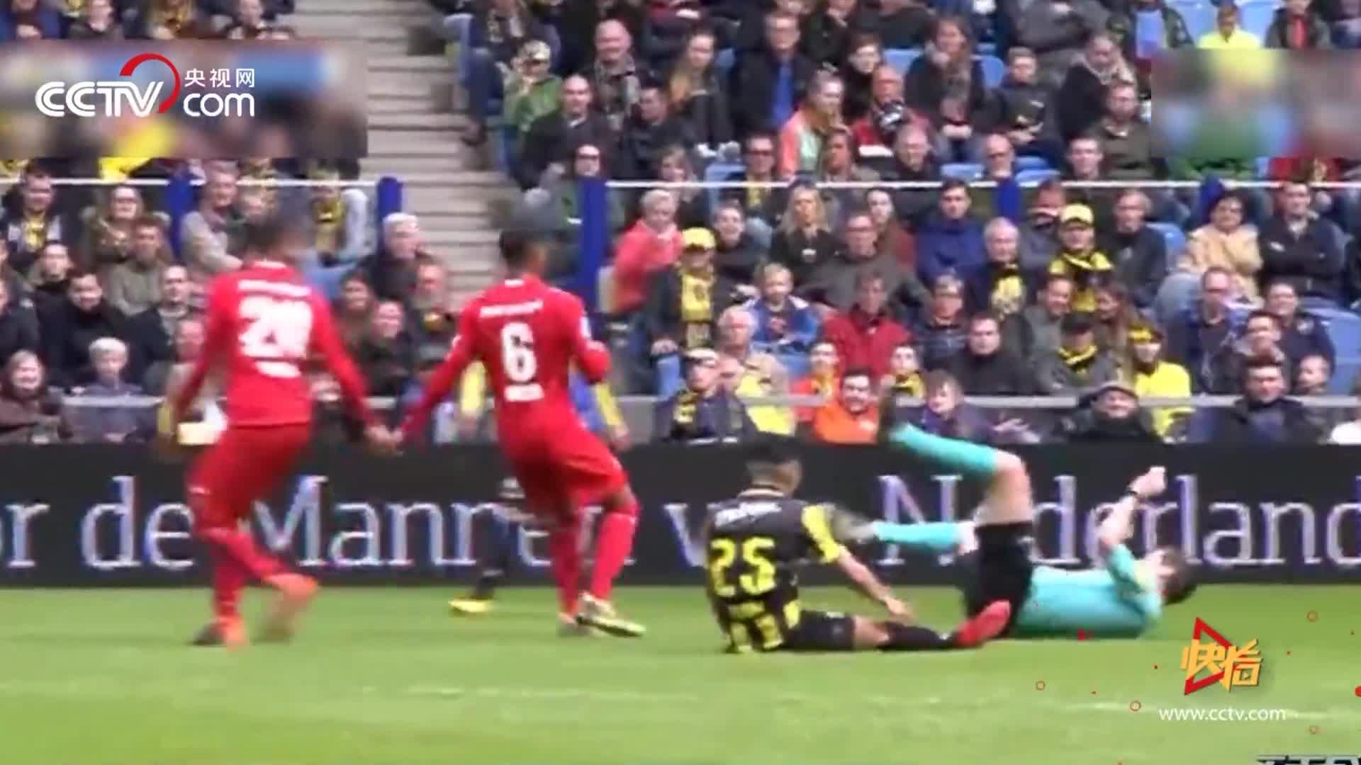 [视频]活久见:裁判玩假摔,球员挡不住