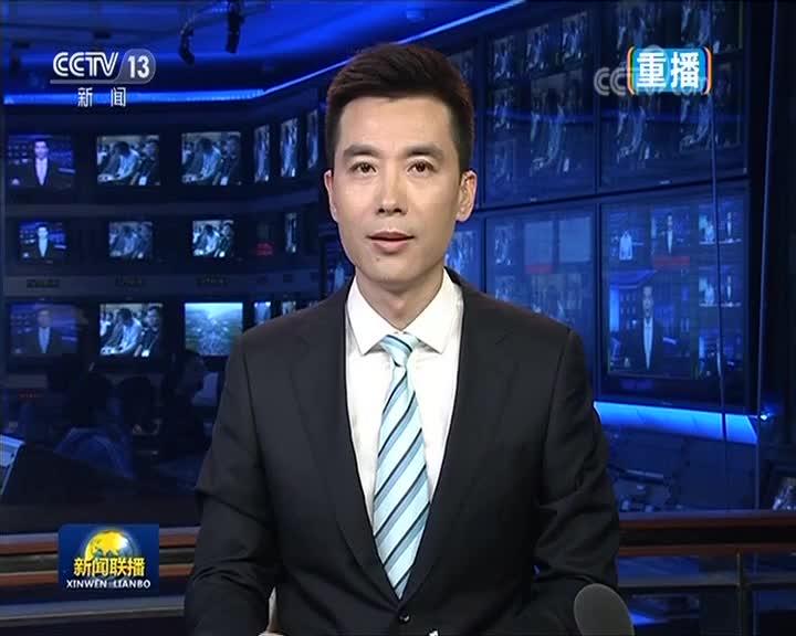 [视频]汶川地震十周年 在废墟中站立起来