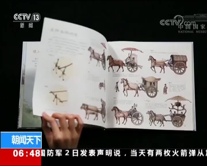 [视频]北京 国家博物馆儿童历史百科绘本发布