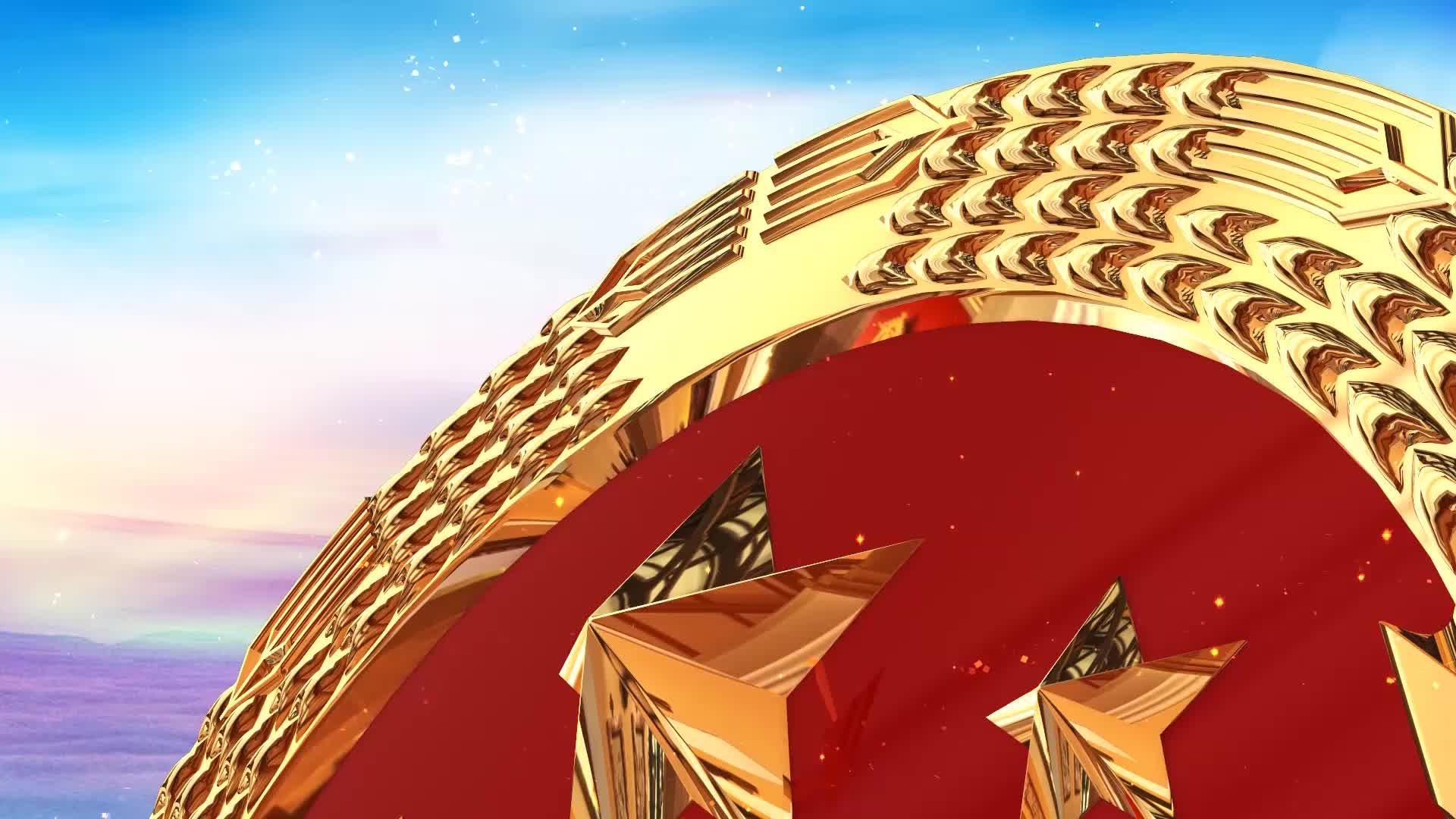 【全程回放】 政协湖南省第十二届委员会第二次会议第二次大会(上)