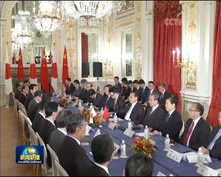 [视频]李克强同日本首相安倍晋三举行会谈时强调 努力实现中日关系长期健康稳定发展