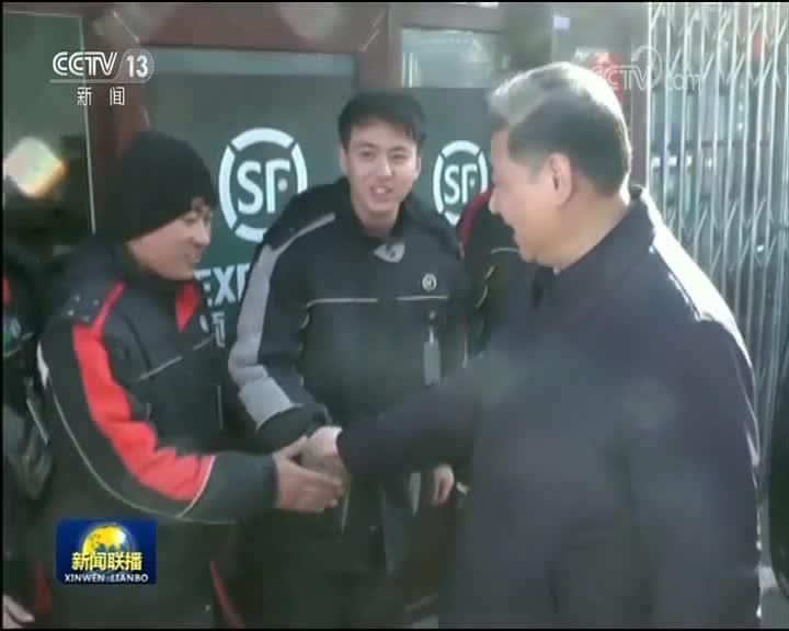 [视频]亲切的关怀 暖心的勉励——习近平总书记在北京看望慰问基层干部群众引起热烈反响