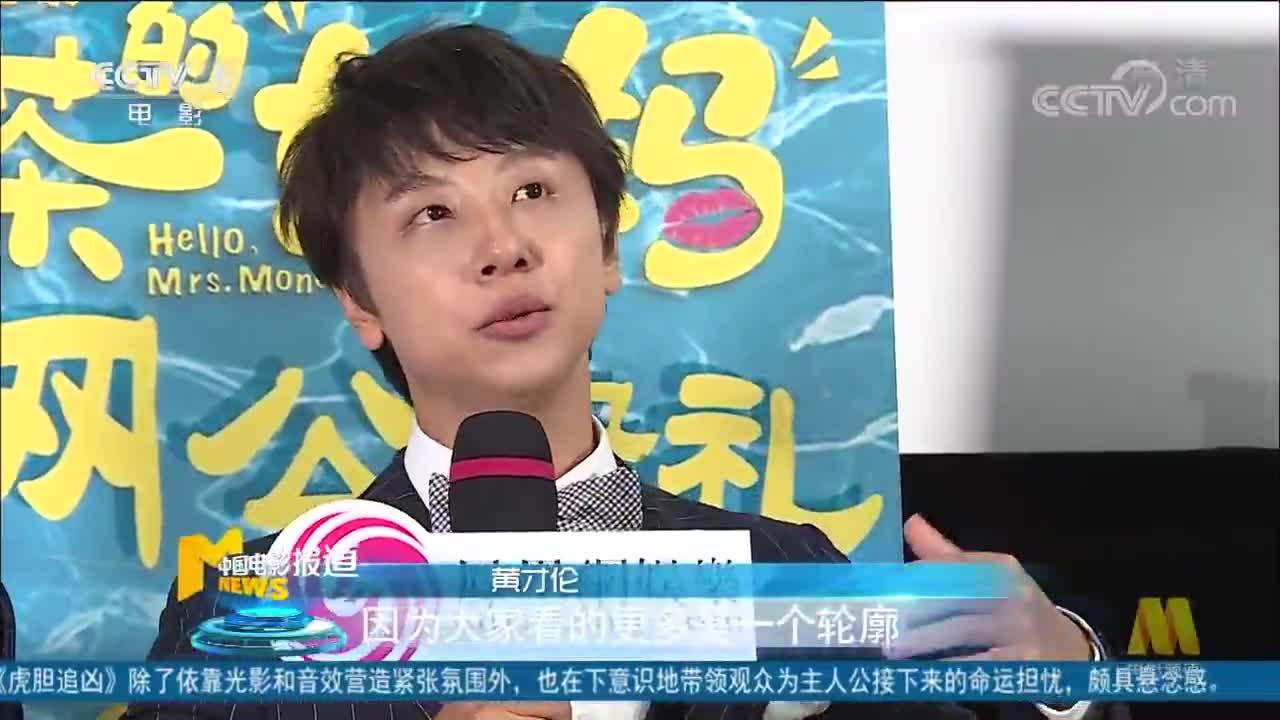 """[视频]""""十一档""""宣传战之《李茶的姑妈》:戏里搞笑戏外拼命"""