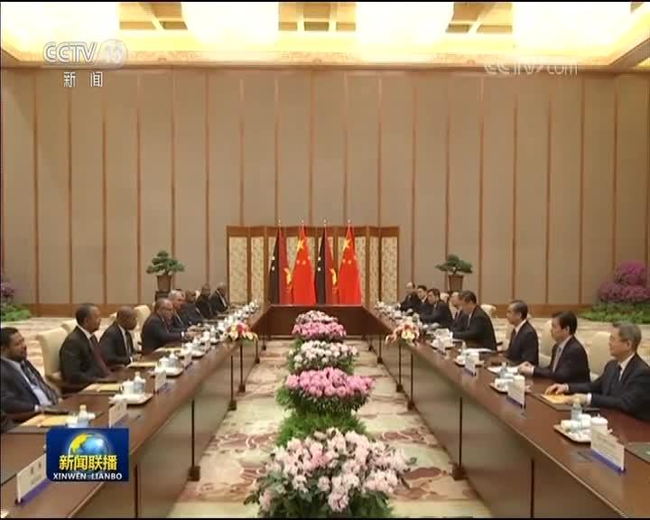[视频]习近平会见巴布亚新几内亚总理
