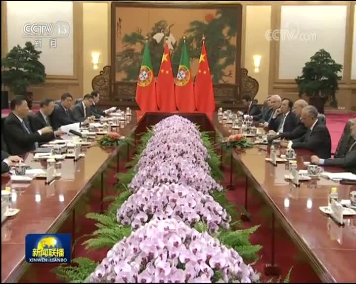 [视频]习近平同葡萄牙总统举行会谈