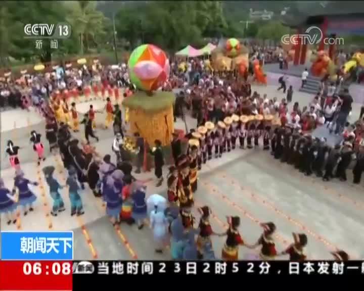 """[视频]今天迎来首个""""中国农民丰收节"""" 共享丰收喜悦 农民喜悦漾心头"""