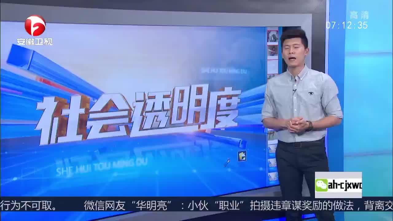 [视频]浙江东阳:母子争论数学题 女警巡检帮解题