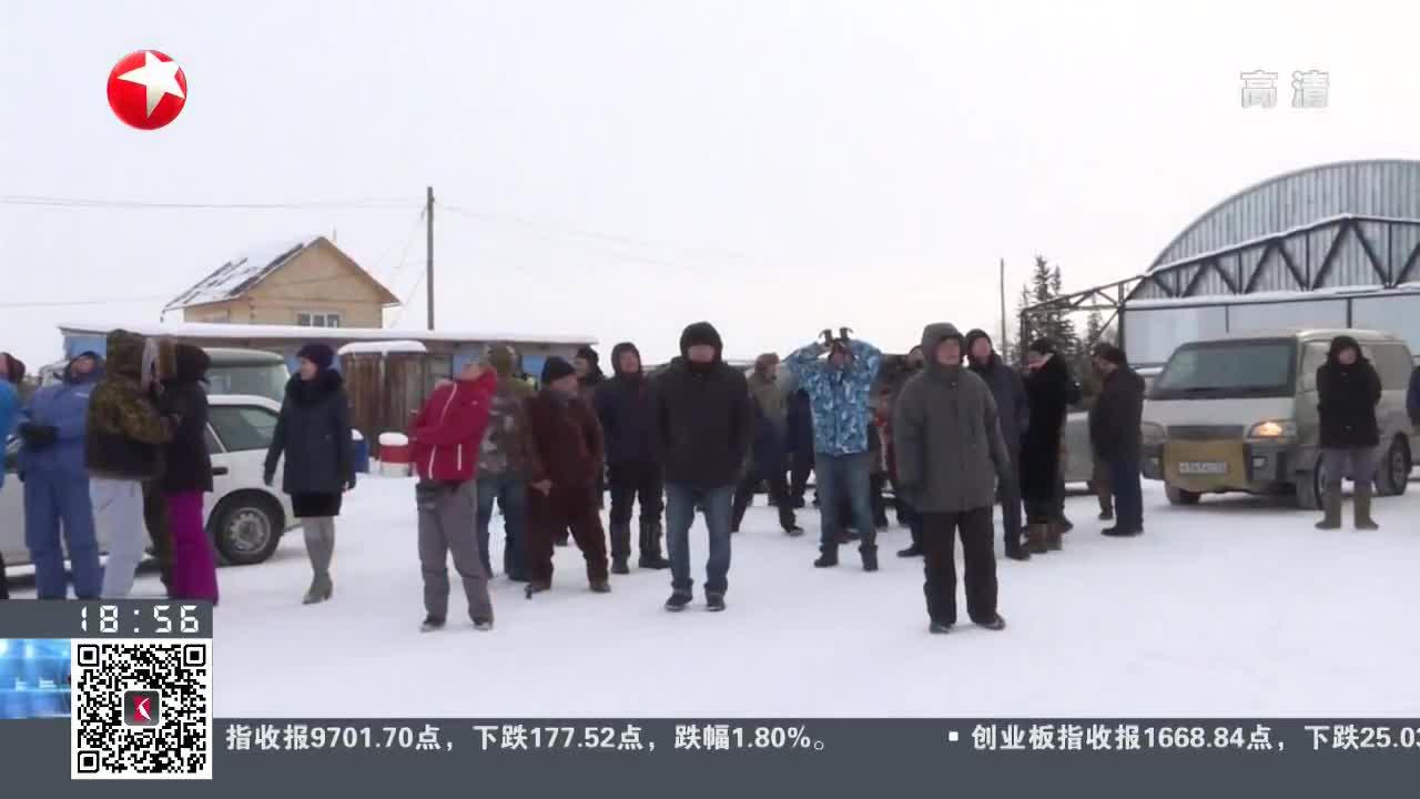 """[视频]俄罗斯:零下50℃!""""寒冷之王""""挑战高空赤膊跳伞"""