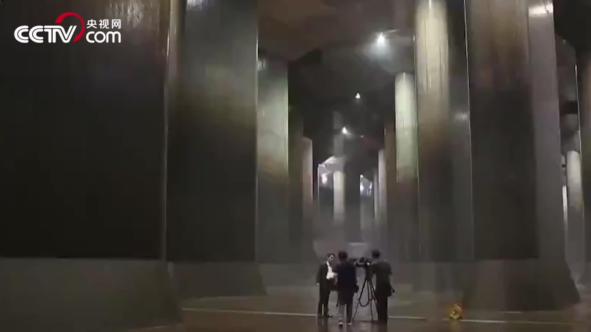 """[视频]壮观!日本东京巨型下水道开放 宛如""""地下神殿"""""""