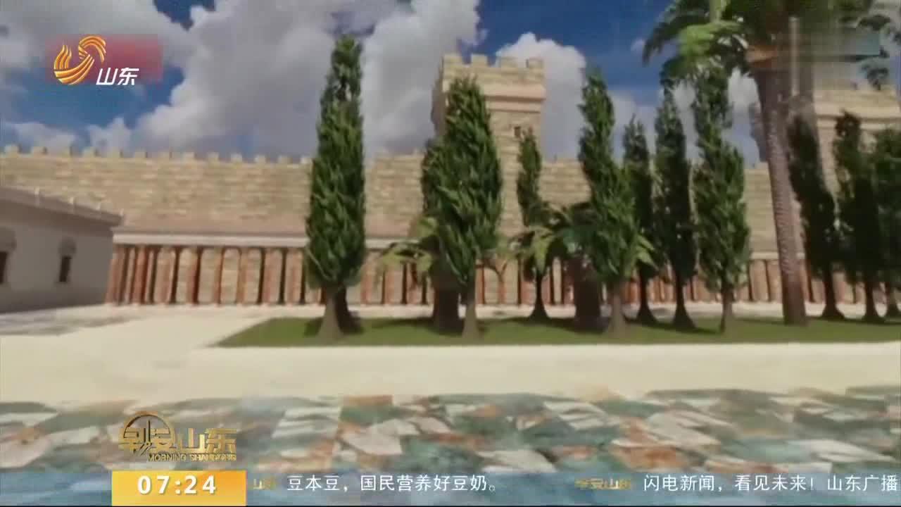 [视频]解锁旅游新方式 VR技术还原耶路撒冷2000年前风采