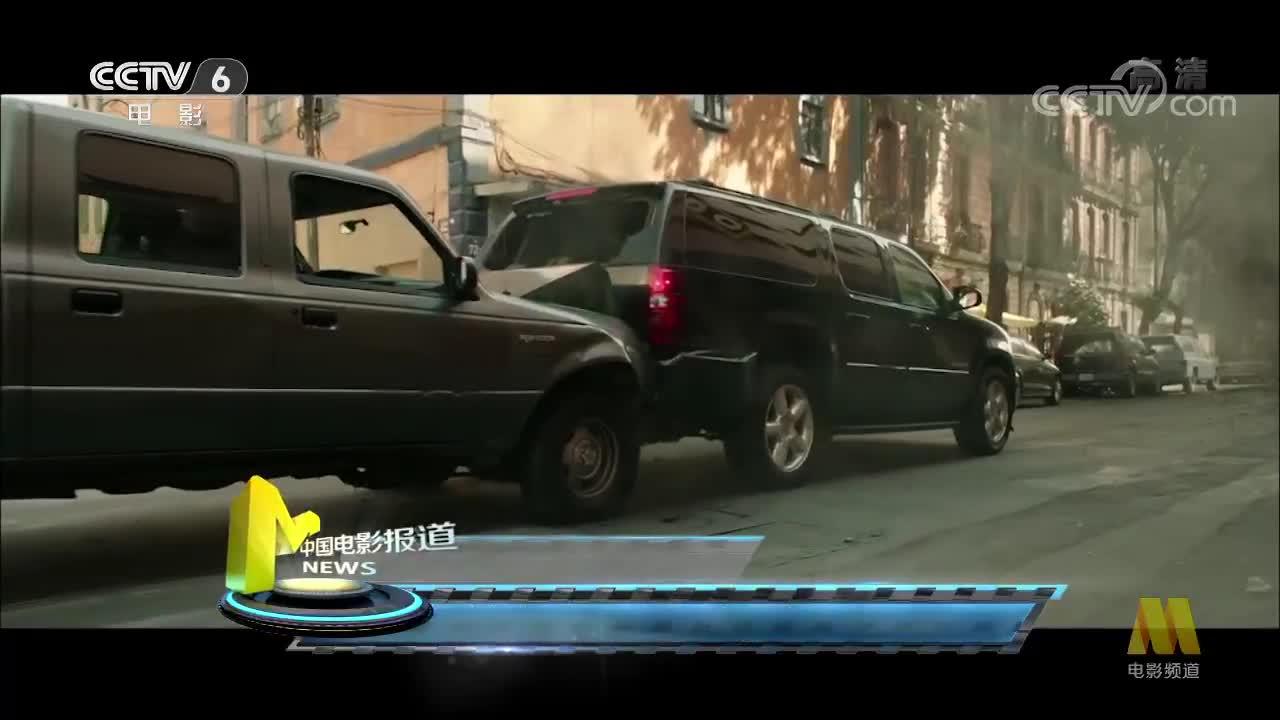 """[视频]《边境杀手2》北美热映 """"灭霸""""变身缉毒特工"""