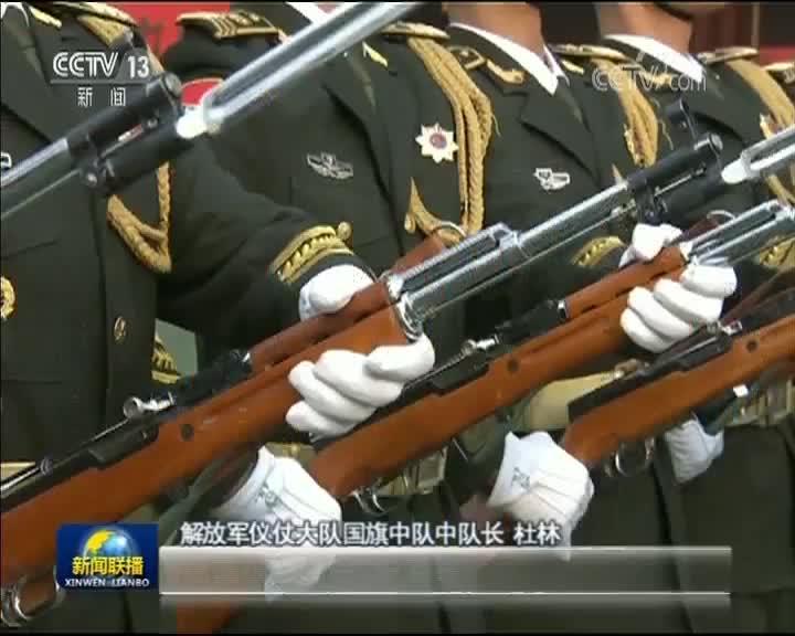 [视频]牢记职责使命 投身强军实践