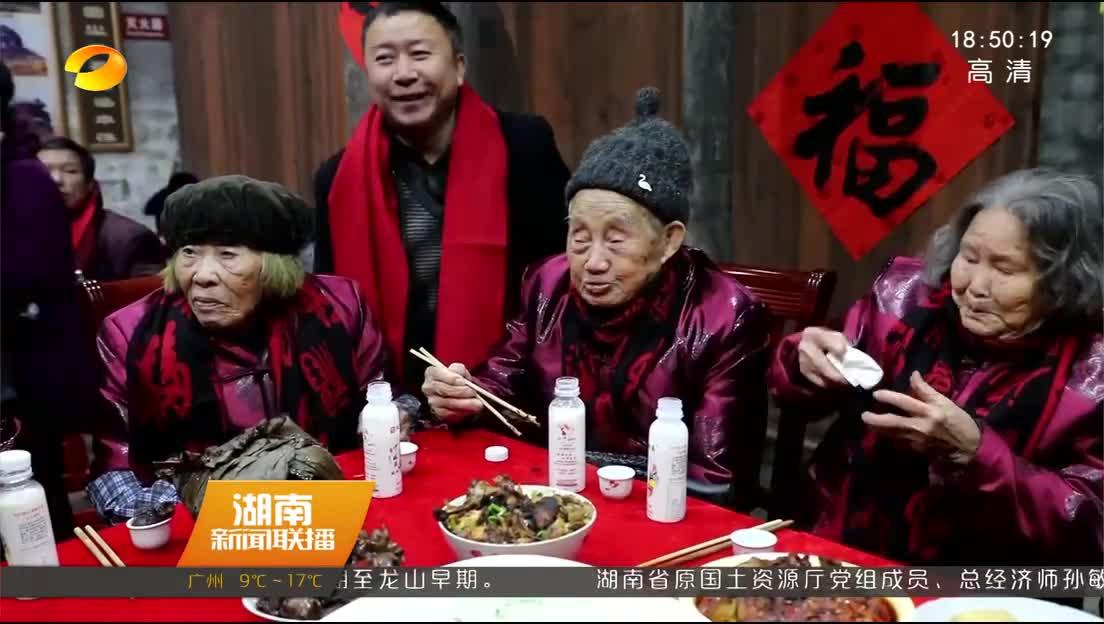 2019年02月03日湖南新闻联播