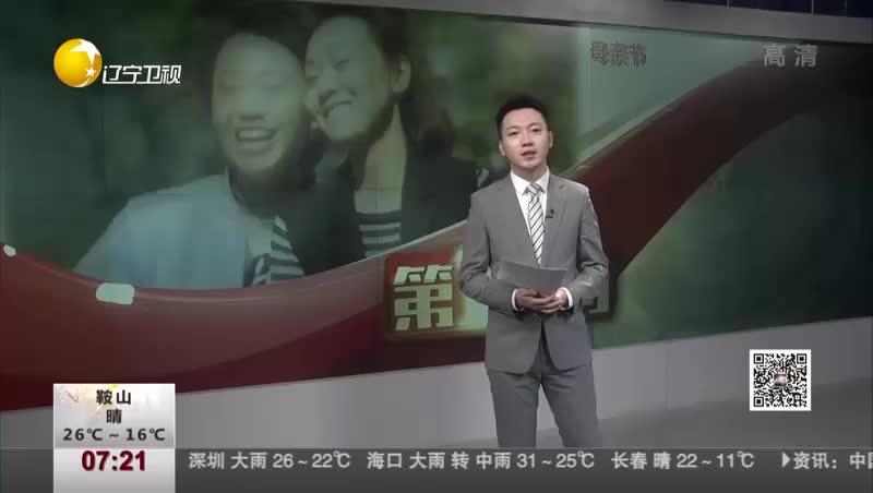 [视频]佟掌柜辣妈本色 携手女儿演绎《我是你妈》