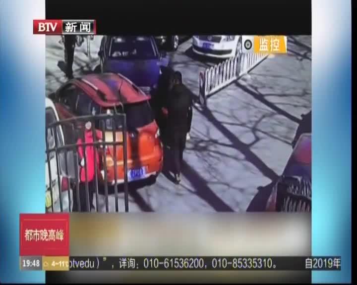 """[视频]游客赏樱遭遇""""黑停车""""非法收费 警方迅速出击抓获嫌疑人"""