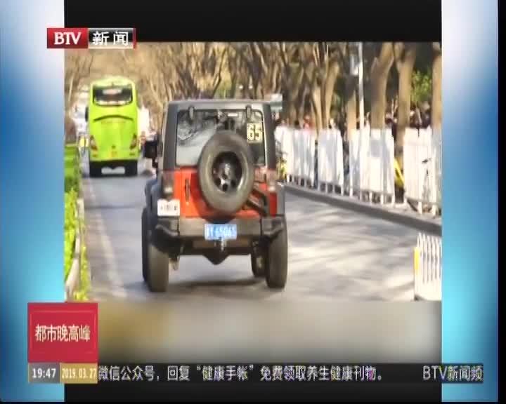 [视频]外挂备胎易拆卸 专家支招防被盗